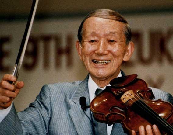 Suzuki Method | Preucil School of Music